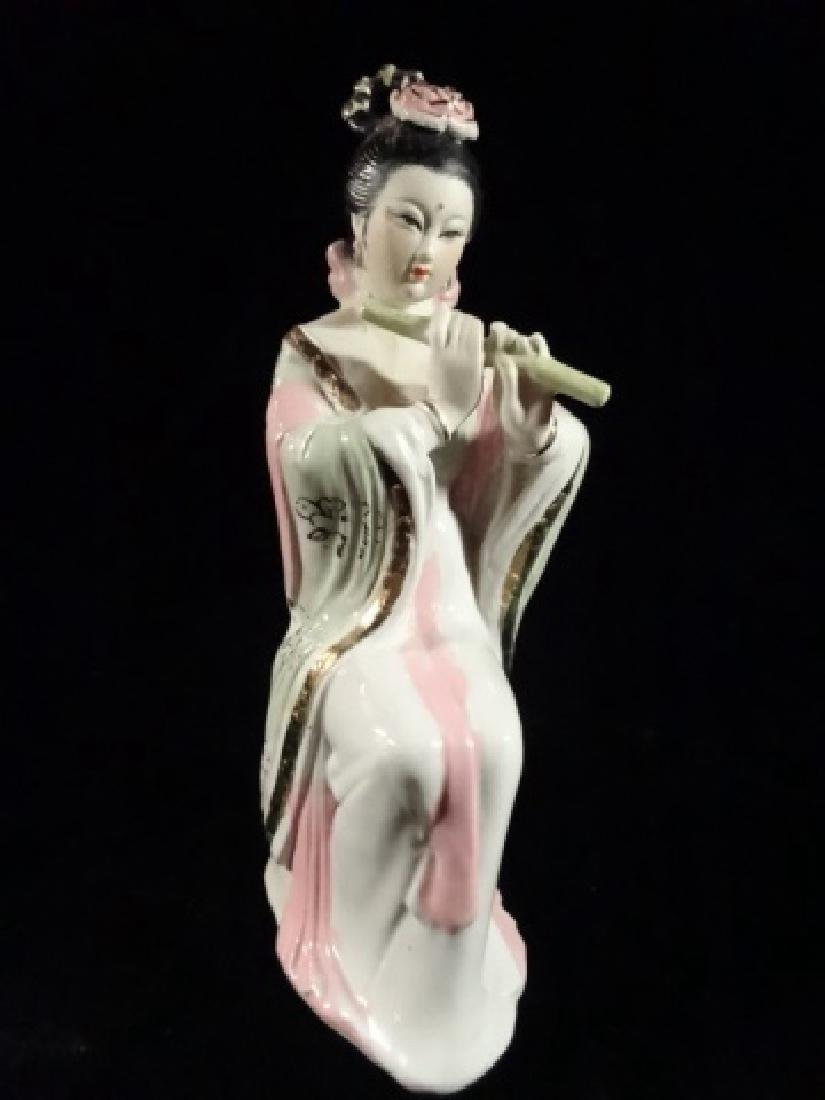 2 ASIAN PORCELAIN LADIES, UNMARKED, VERY GOOD - 2