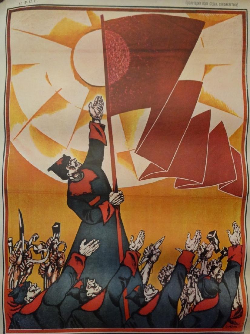 SOVIET RUSSIAN PROPAGANDA POSTER, EARLY 20TH CENTURY,