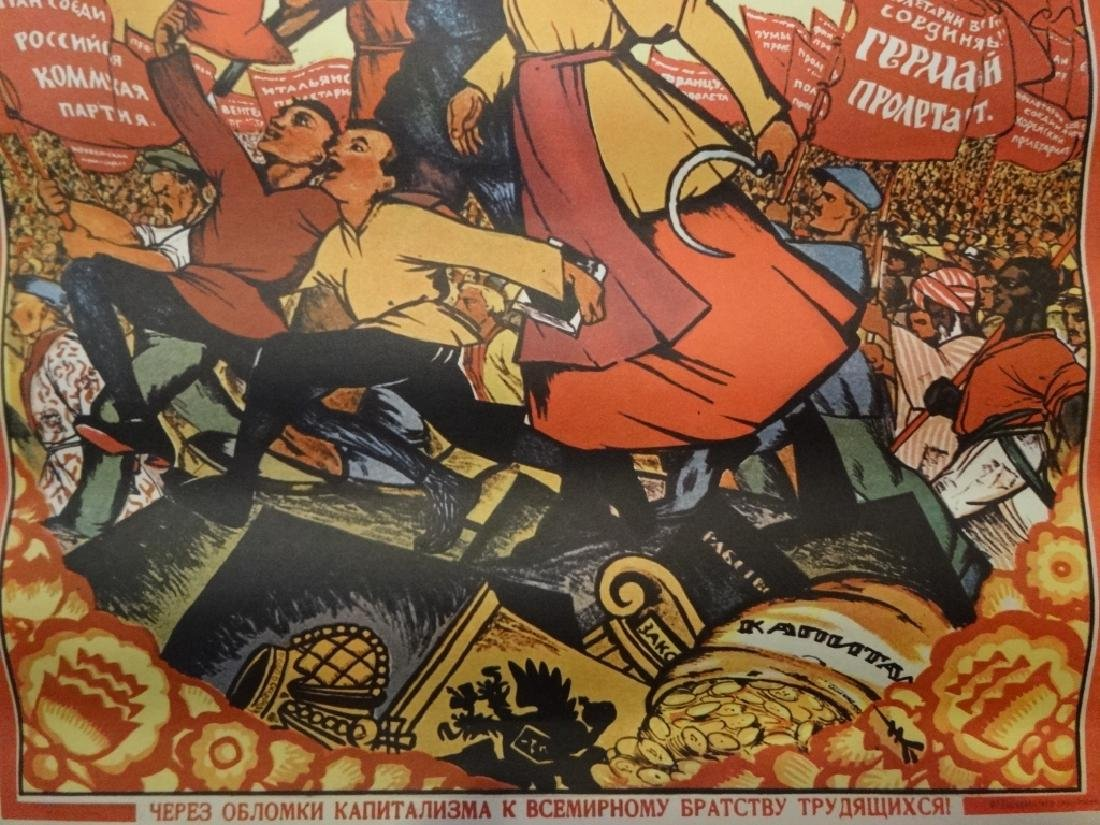 SOVIET RUSSIAN PROPAGANDA POSTER, EARLY 20TH CENTURY, - 3
