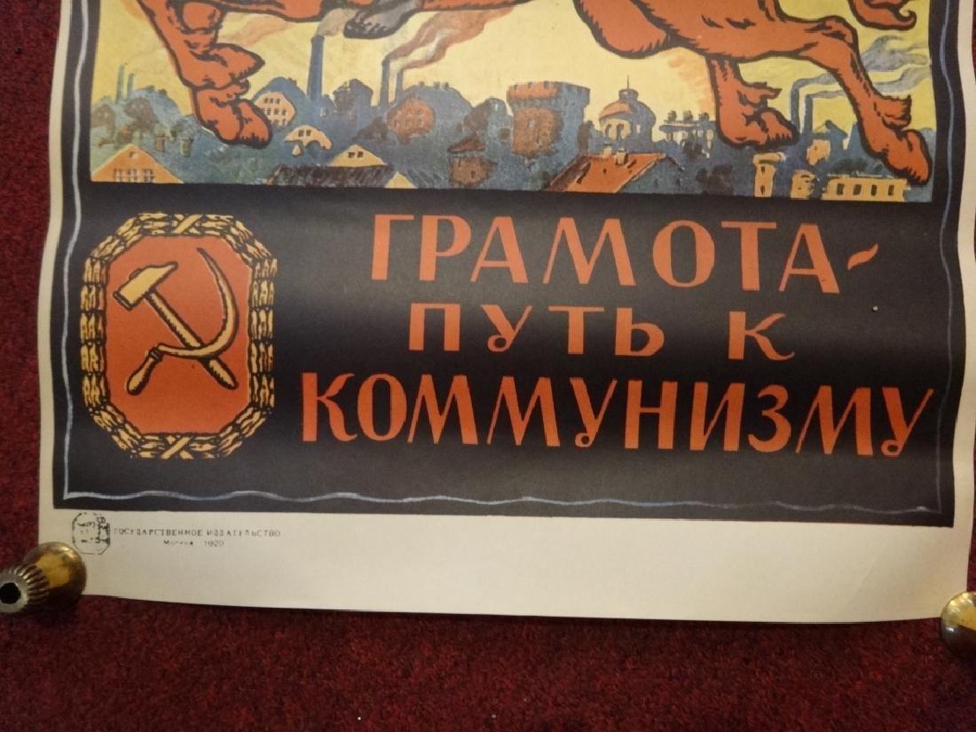SOVIET RUSSIAN PROPAGANDA POSTER, EARLY 20TH CENTURY, - 2