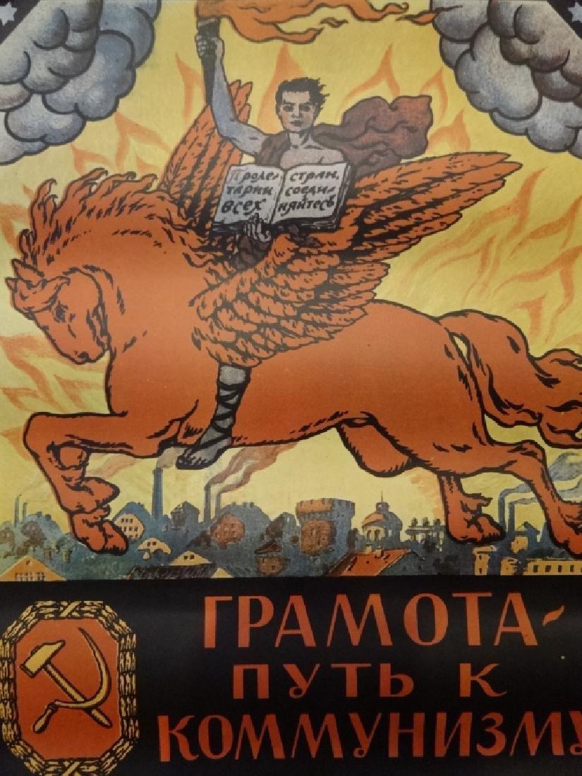 SOVIET RUSSIAN PROPAGANDA POSTER, EARLY 20TH CENTURY, - 3
