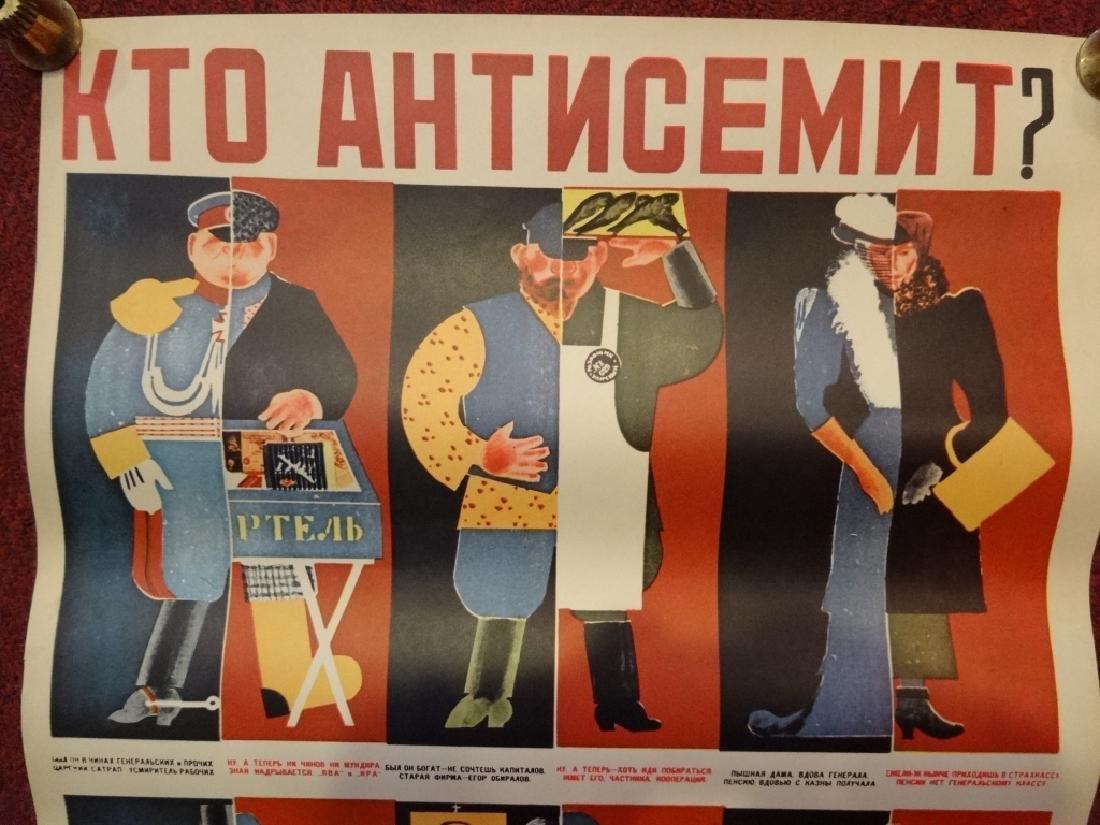 SOVIET RUSSIAN PROPAGANDA POSTER, EARLY 20TH CENTURY, - 4