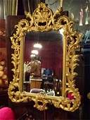 LARGE ROCOCO STYLE MIRROR GOLD FINISH RESIN COMPOSITE