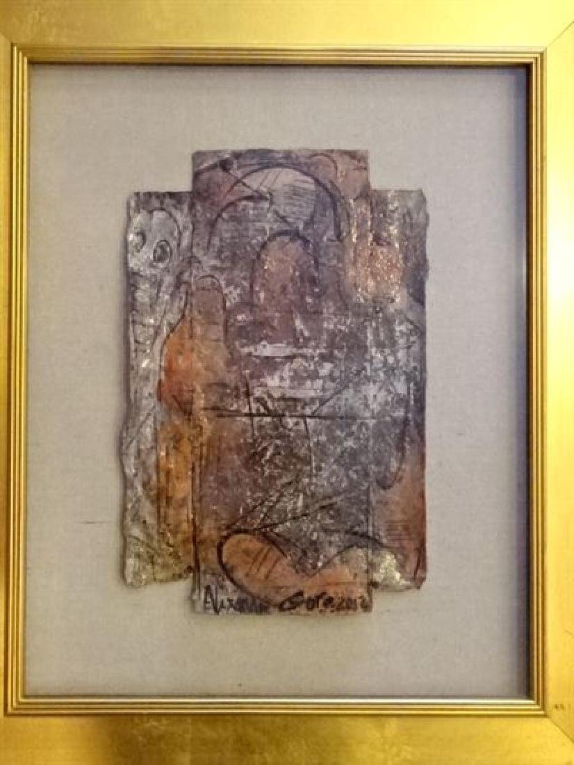 ALEXANDER GORE ABSTRACT OIL PAINTING, SIGNED LOWER - 2