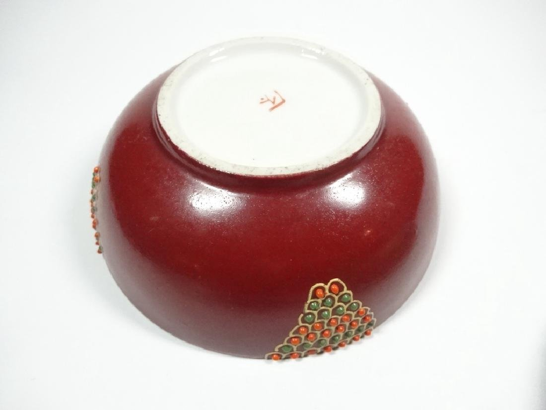 ROUND SATSUMA CANDY DISH WITH LID, MAN ON LID, APPROX - 8