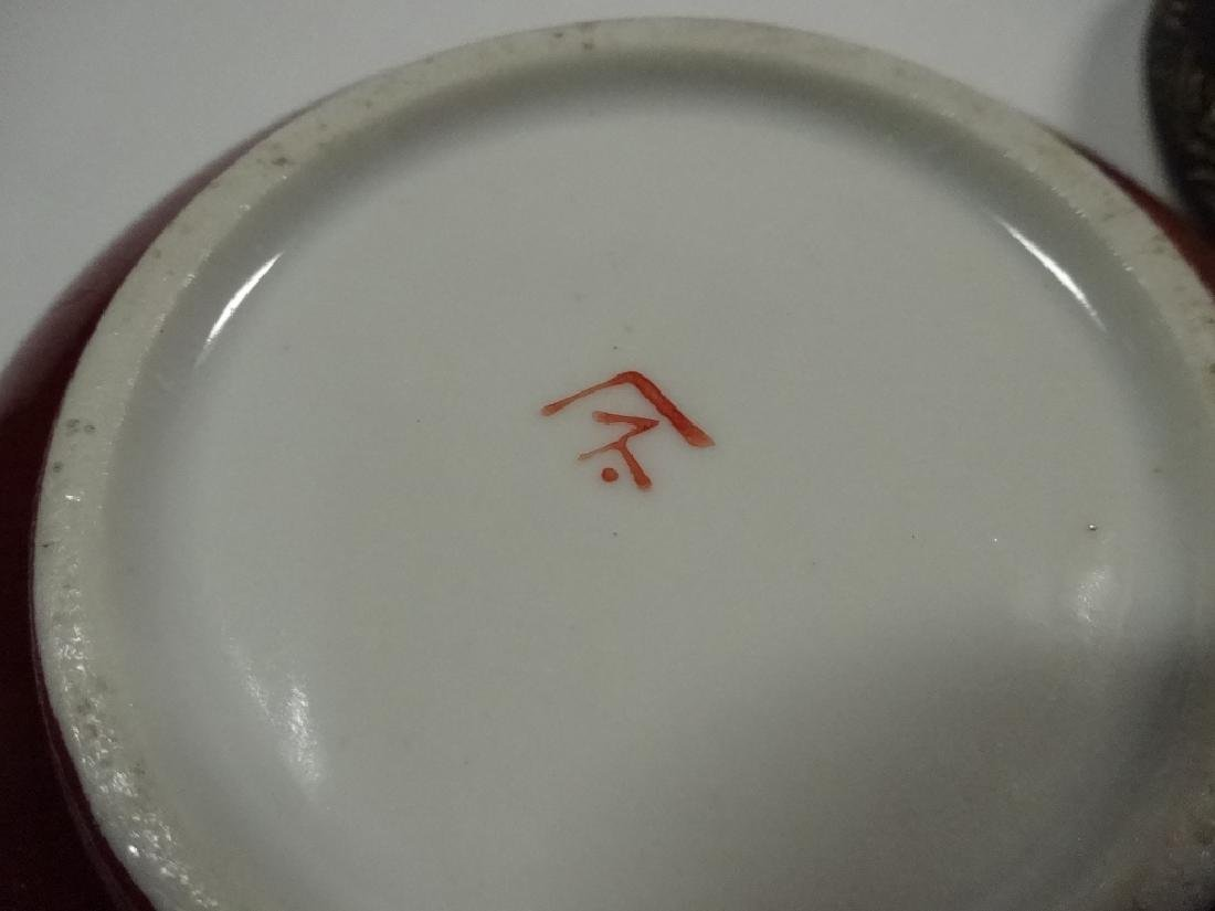 ROUND SATSUMA CANDY DISH WITH LID, MAN ON LID, APPROX - 9