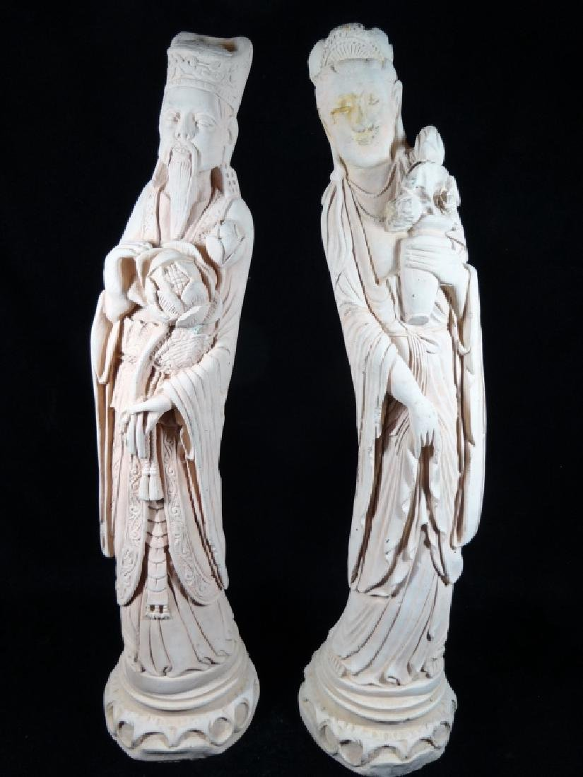 "PAIR TERRACOTTA ASIAN FIGURINES, APPROX 18"" X 4"""