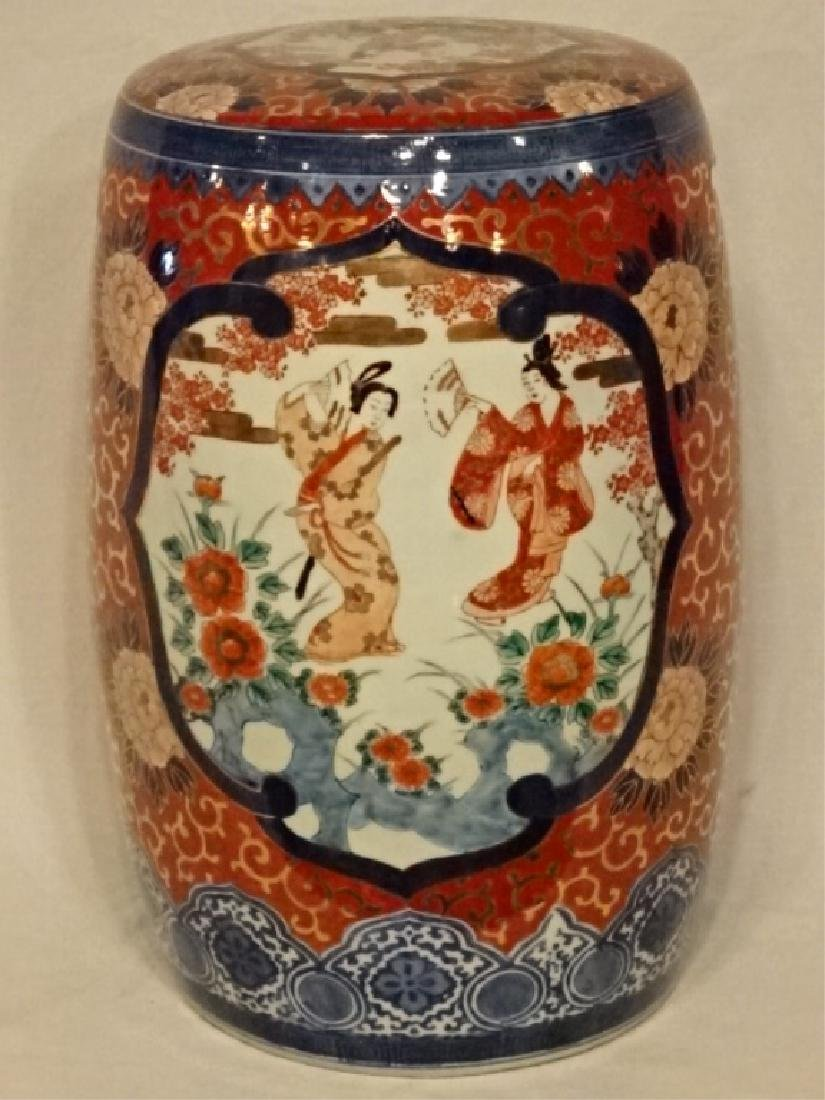 CHINESE PORCELAIN GARDEN STOOL, PAINTED FIGURES AND - 2