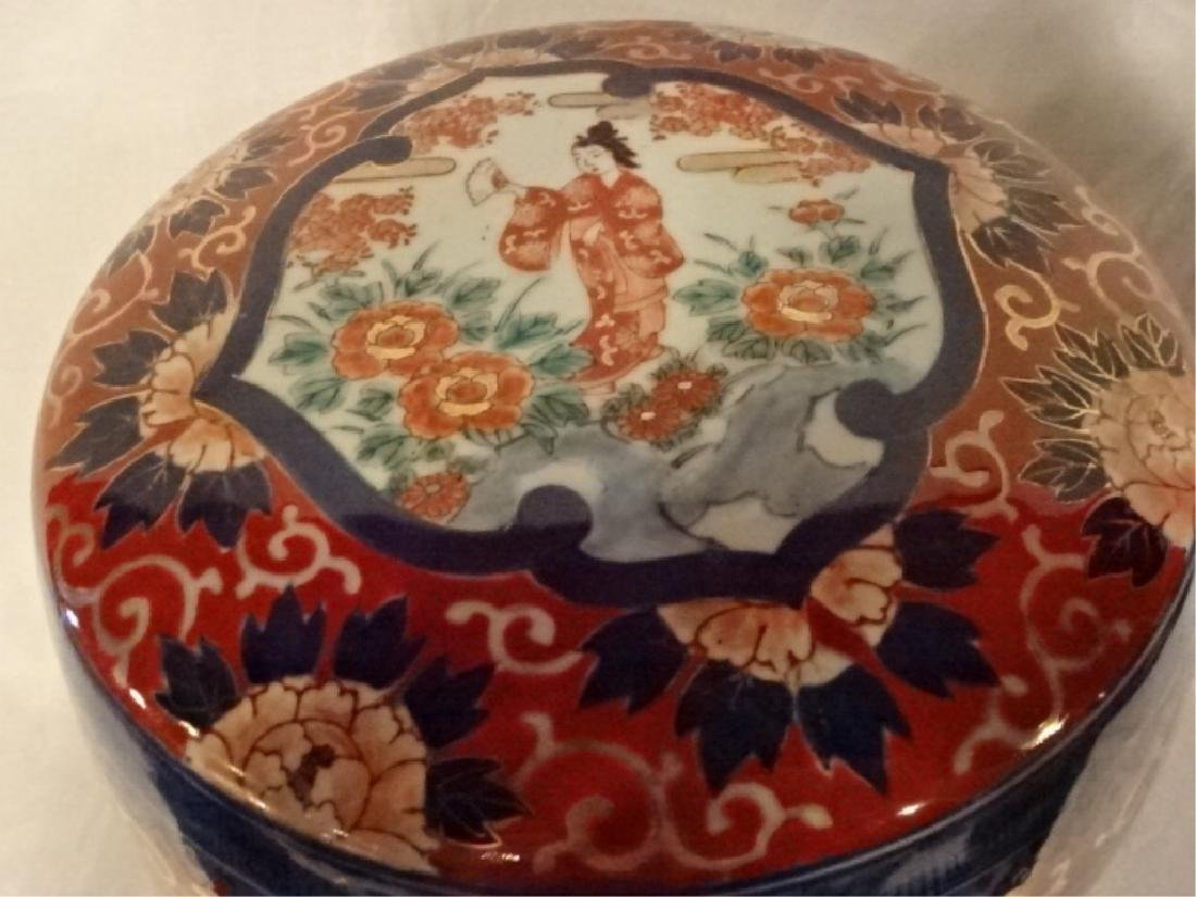 CHINESE PORCELAIN GARDEN STOOL, PAINTED FIGURES AND - 7