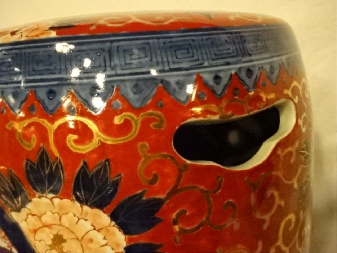 CHINESE PORCELAIN GARDEN STOOL, PAINTED FIGURES AND - 8