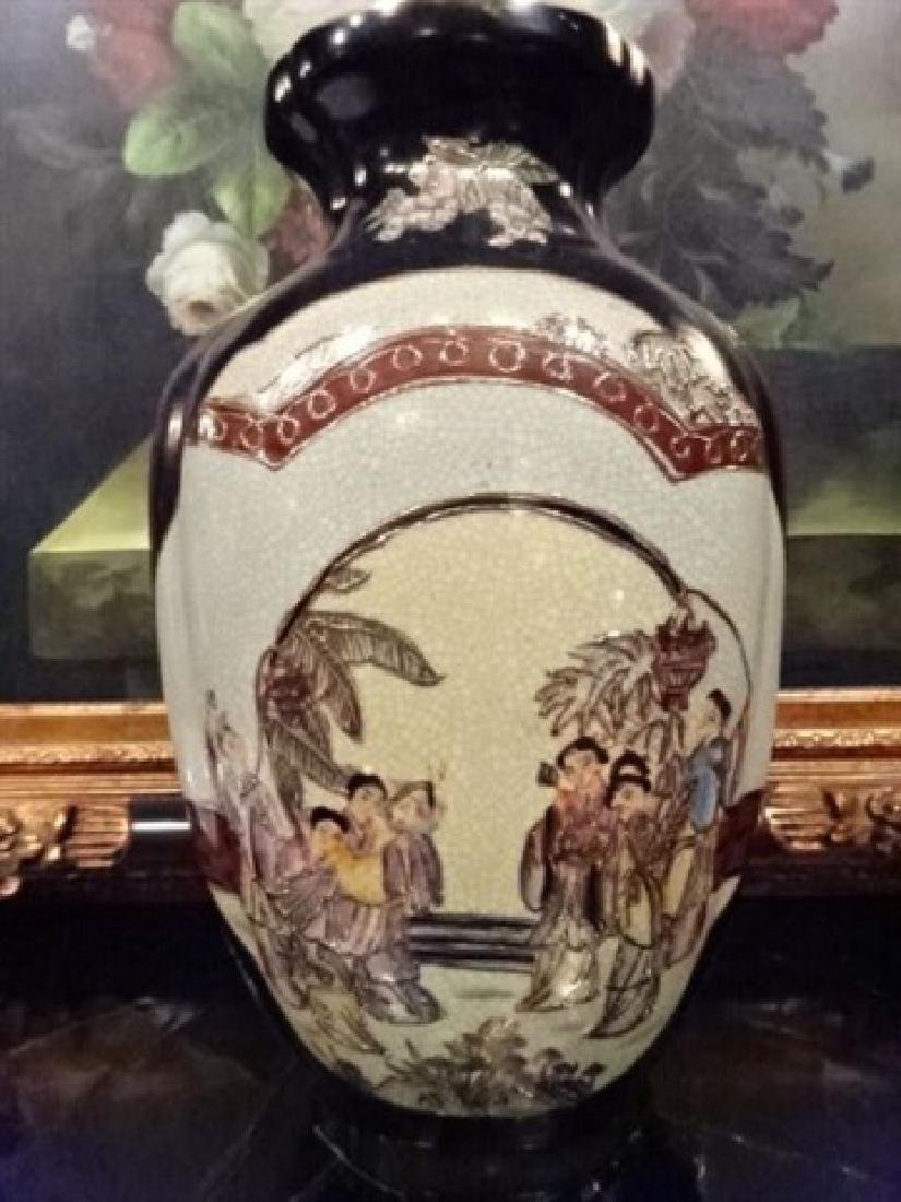 ASIAN PORCELAIN VASE, PAINTED AND GILT FIGURAL SCENES,