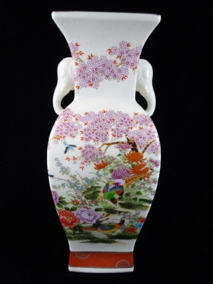 CHINESE PORCELAIN VASE, PAINTED FLORALS, ELEPHANT