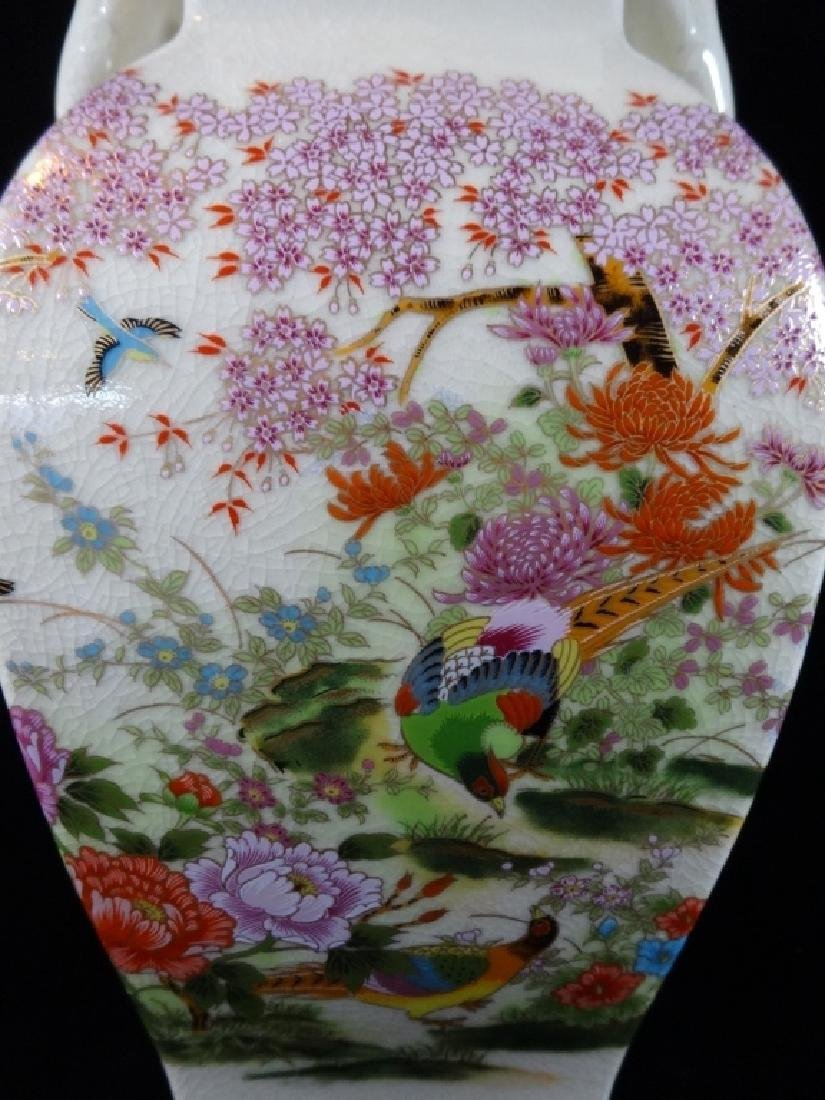 CHINESE PORCELAIN VASE, PAINTED FLORALS, ELEPHANT - 2