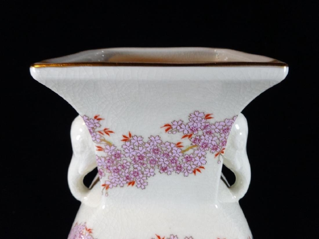 CHINESE PORCELAIN VASE, PAINTED FLORALS, ELEPHANT - 3