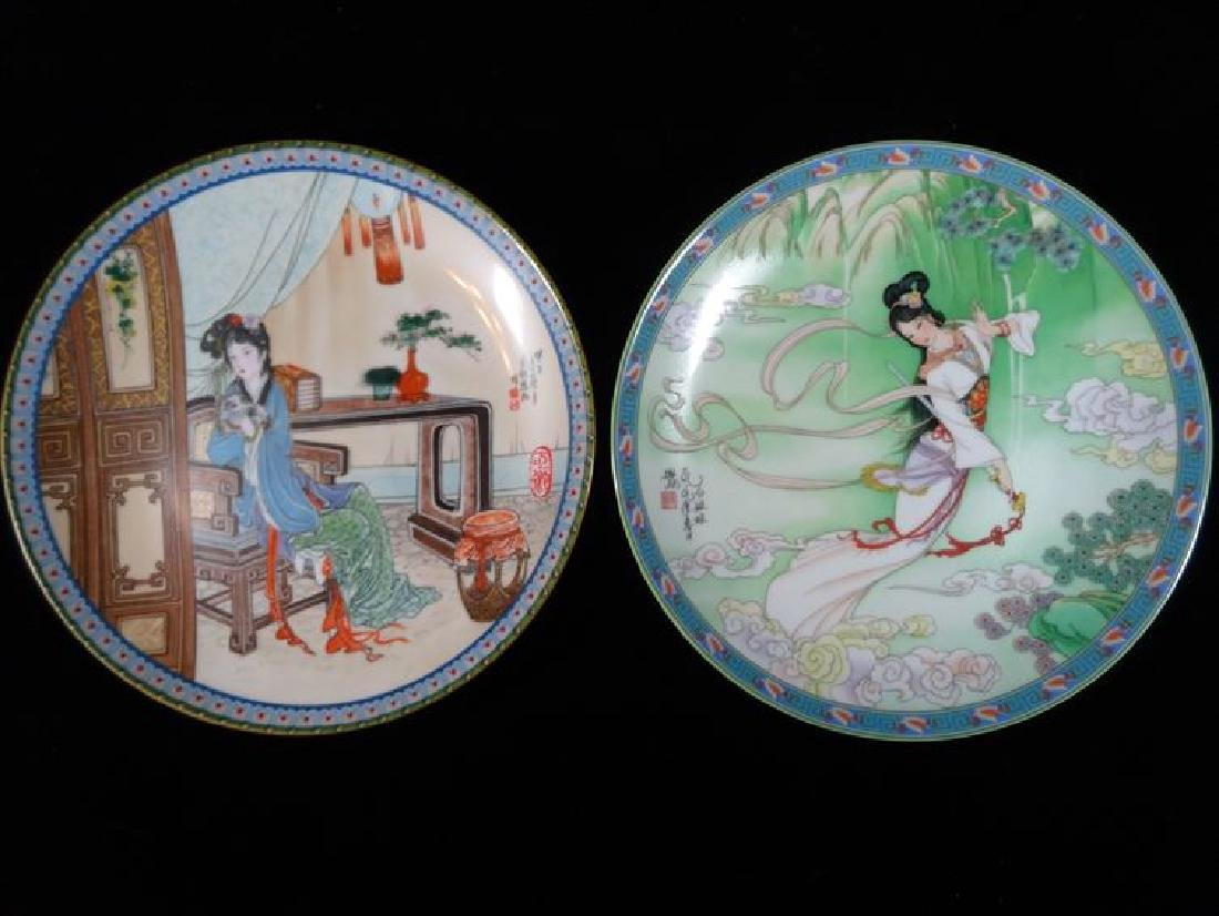 2 CHINESE JINGDEZHEN PORCELAIN PLATES, PAINTED LADIES,