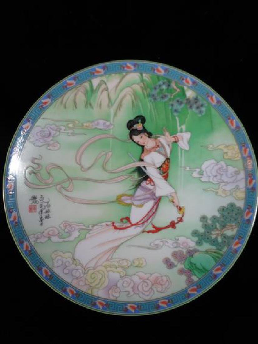 2 CHINESE JINGDEZHEN PORCELAIN PLATES, PAINTED LADIES, - 2