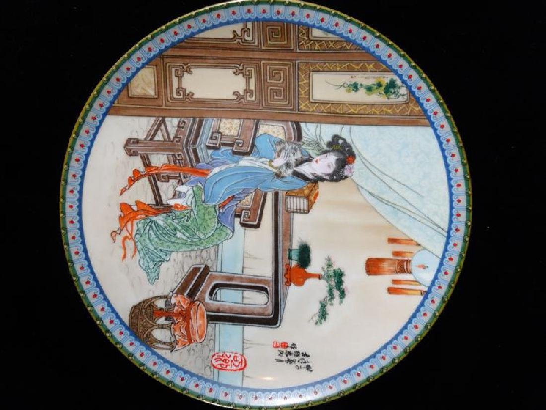 2 CHINESE JINGDEZHEN PORCELAIN PLATES, PAINTED LADIES, - 4