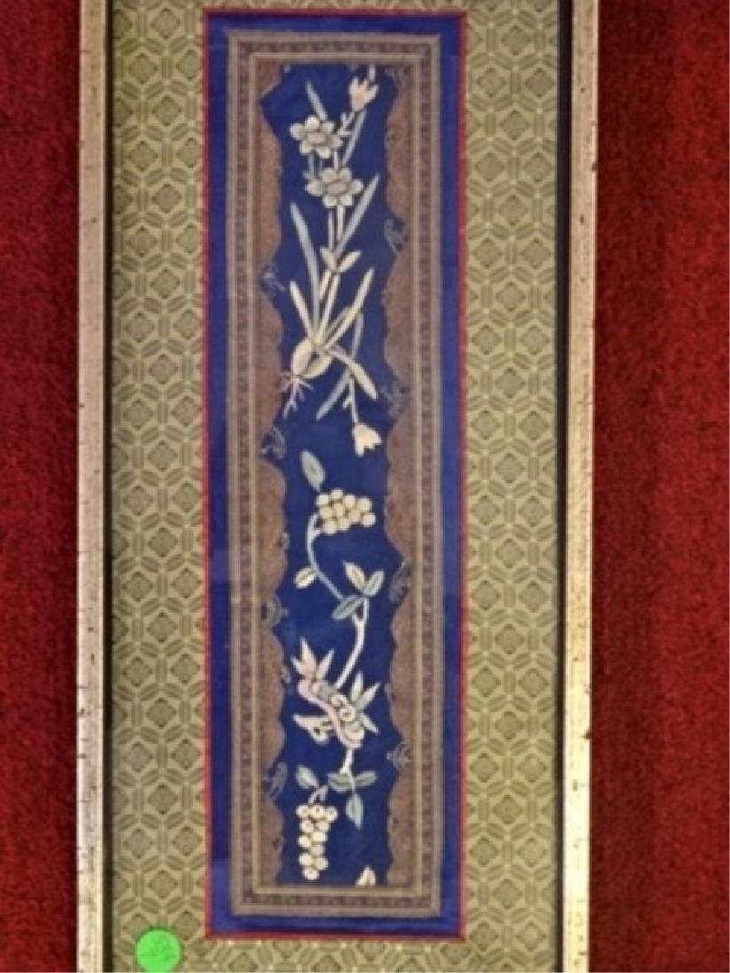 FRAMED ASIAN EMBROIDERY, FLORALS ON BLUE FIELD, VERY - 2