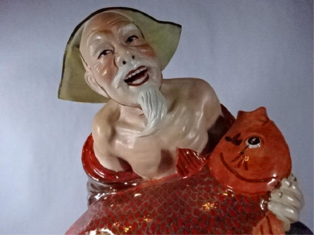 LARGE CHINESE PORCELAIN SCULPTURE, MAN WITH FISH, VERY - 2