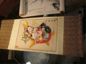 """23: COLORFUL ORIENTAL SCROLL, IMAGE SIZE APPROX 22"""" X 1"""