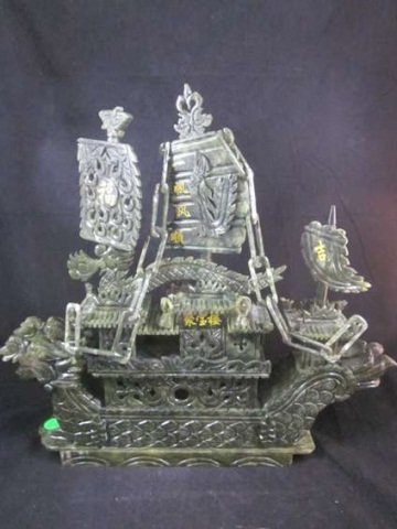 70: LARGE CARVED JADE DRAGON BOAT, APPROX 14 1/4 HIGH,
