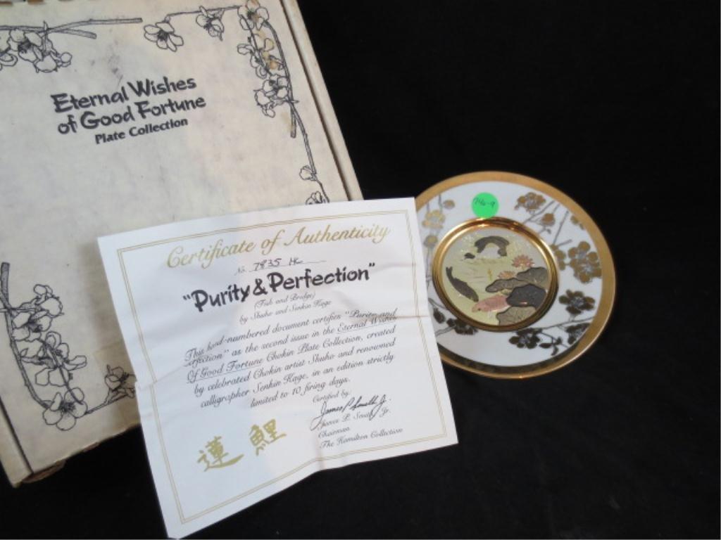 "24: HAMILTON COLLECTION CHOKIN PLATE ""PURITY & PERFECTI"