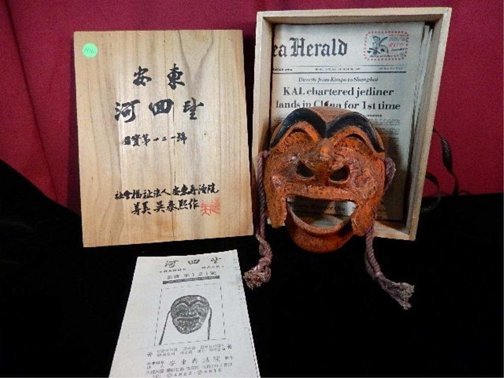 2 KOREAN WOODEN HAHOE MASKS IN ORIGINAL WOODEN BOXES,