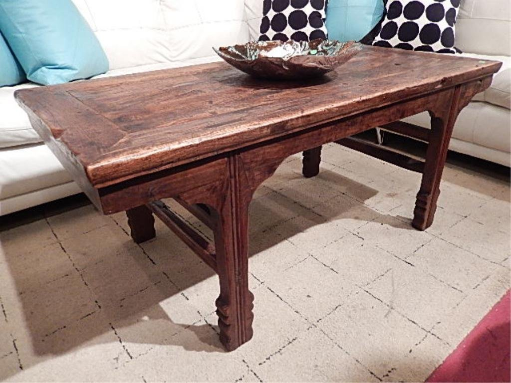 ANTIQUE CHINESE ELM SWORD LEG TABLE, QING DYNASTY CIRCA