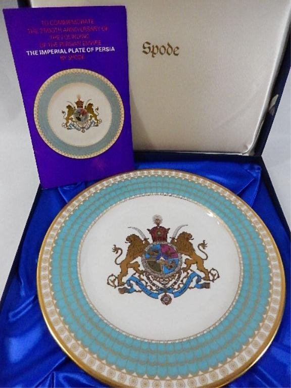 SPODE THE IMPERIAL PLATE OF PERSIA, LIMITED EDITION TO