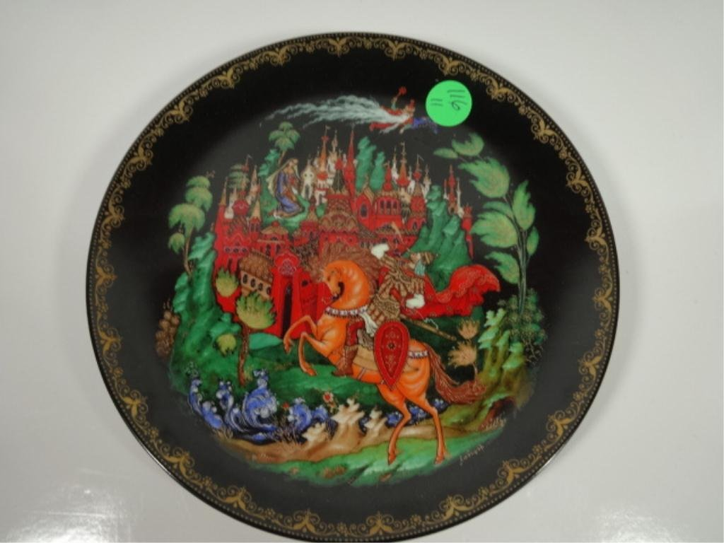 "RUSSIAN COLLECTOR PLATE, 1988, APPROX 7.75"" DIAMETER,"