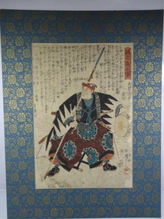 """UTAGAWA KUNIYOSHI WOODBLOCK PRINT, TITLED: """"OBOSHI"""