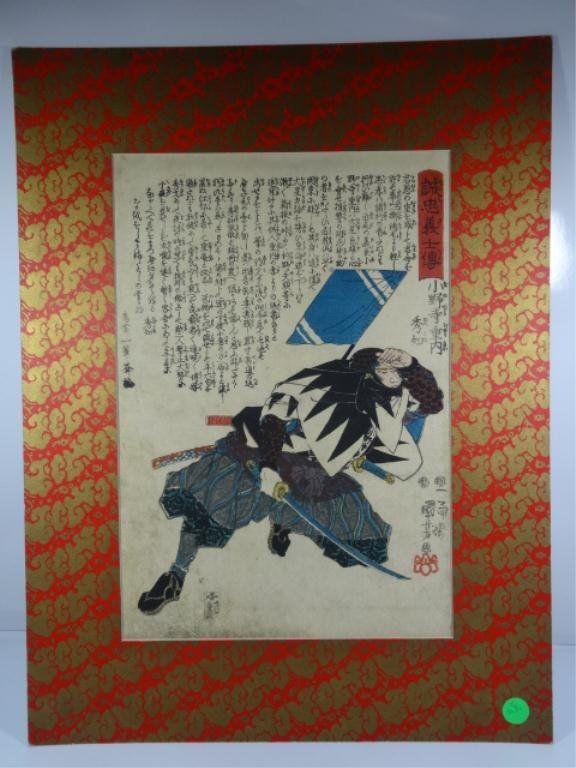 """KUNIYOSHI WOODBLOCK PRINT, TITLED: """"THE FAITHFUL"""