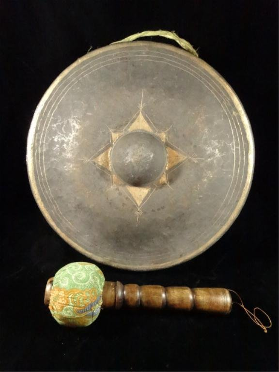 "BURMESE GONG, APPROX 15.5"" DIAMETER, WITH MALLET"