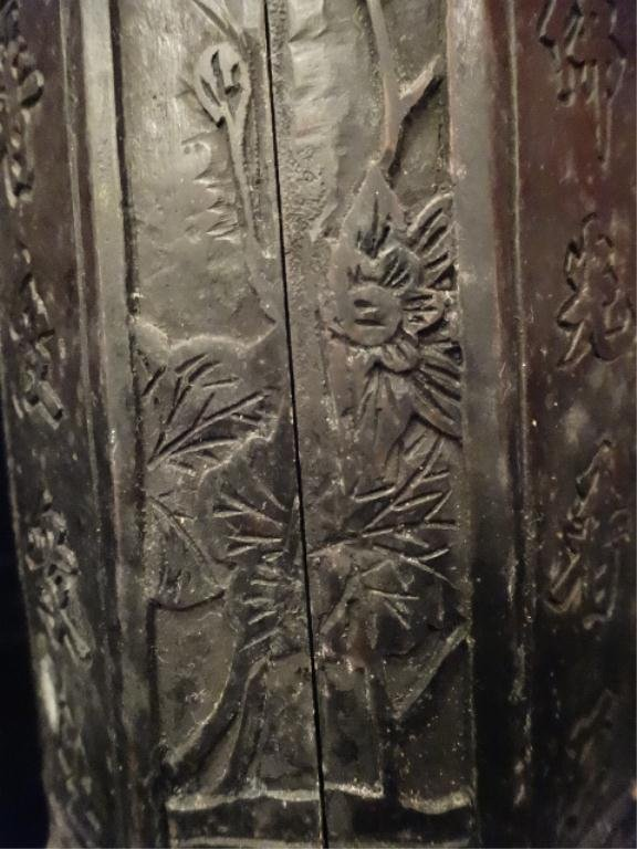 CHINESE BUDDHIST CARVED WOOD TRAVEL ALTAR, HINGED DOORS - 7