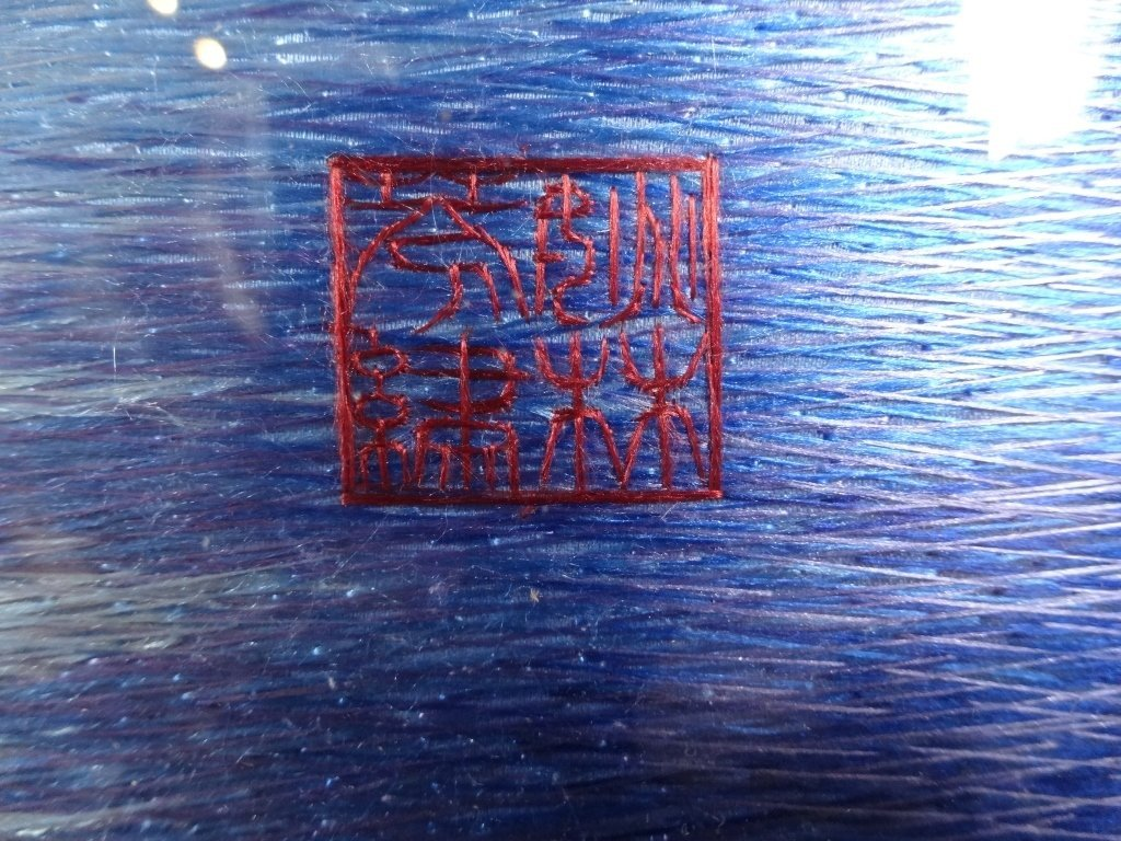 "SILK EMBROIDERY ARTWORK, ""BESIDE OF WATER"", WATER - 10"