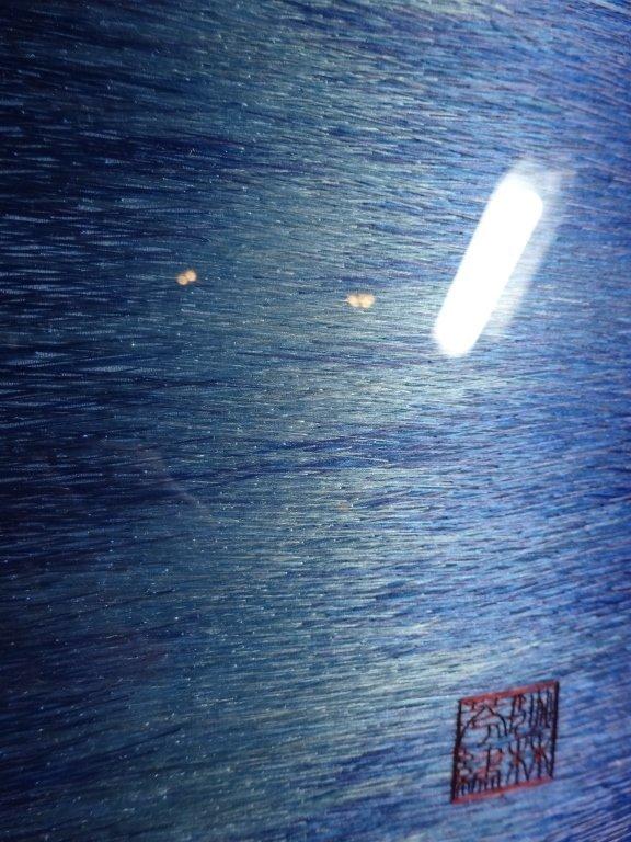 "SILK EMBROIDERY ARTWORK, ""BESIDE OF WATER"", WATER - 7"