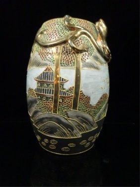 "Japanese Satsuma Porcelain Vase, Approx 9.5""h"