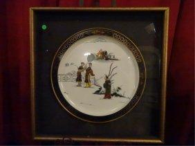 Large Chinese Porcelain Platter, Framed, Framed Size