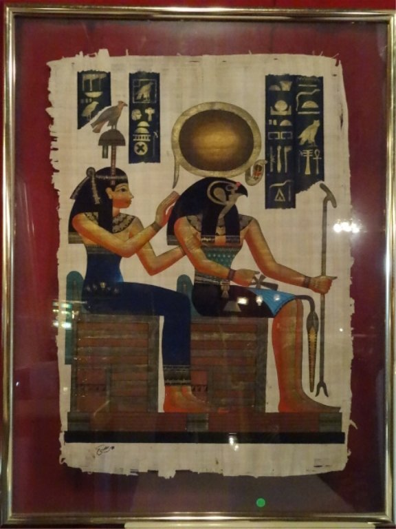 EGYPTIAN PAINTING ON PAPYRUS, THE GOD HORUS AND