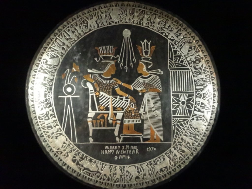 LARGE EGYPTIAN PLATTER, COPPER, CIRCA 1970, APPROX