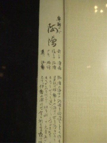 TSUKIOKA KOGYO (JAPANESE, 1869-1927) COLOR WOODBLOCK - 3