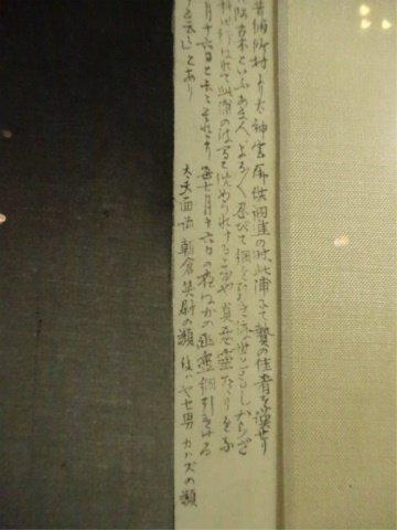 TSUKIOKA KOGYO (JAPANESE, 1869-1927) COLOR WOODBLOCK - 5