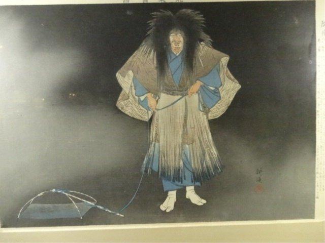 TSUKIOKA KOGYO (JAPANESE, 1869-1927) COLOR WOODBLOCK - 7