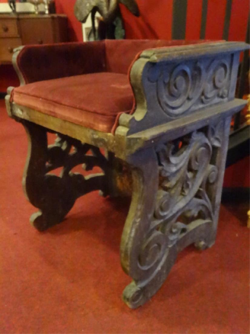 ANTIQUE CARVED WOOD CHURCH CHAIR, ELABORATELY CARVED