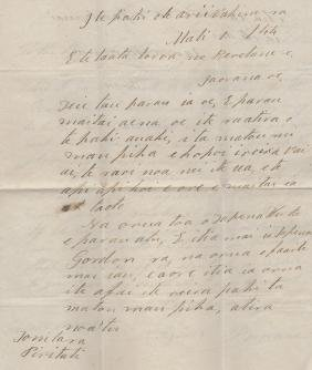 POMARE IV: (1813-1877) Queen of Tahiti 1827-77. L.S.,