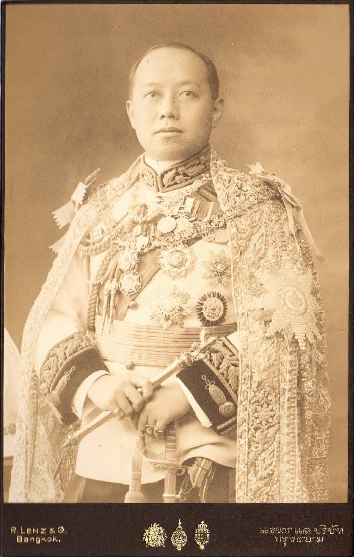 RAMA VI: (1880-1925) King Vajiravudh of Siam 1910-25. - 2