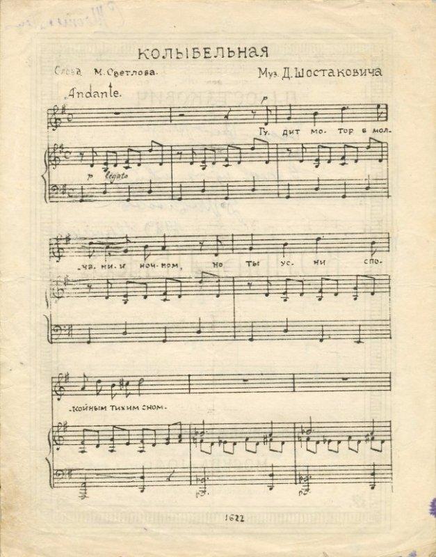 SHOSTAKOVICH DMITRI: (1906-1975) - 2
