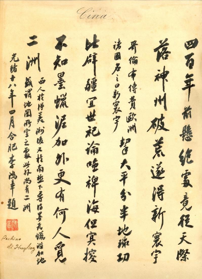 YIKUANG, PRINCE QING: