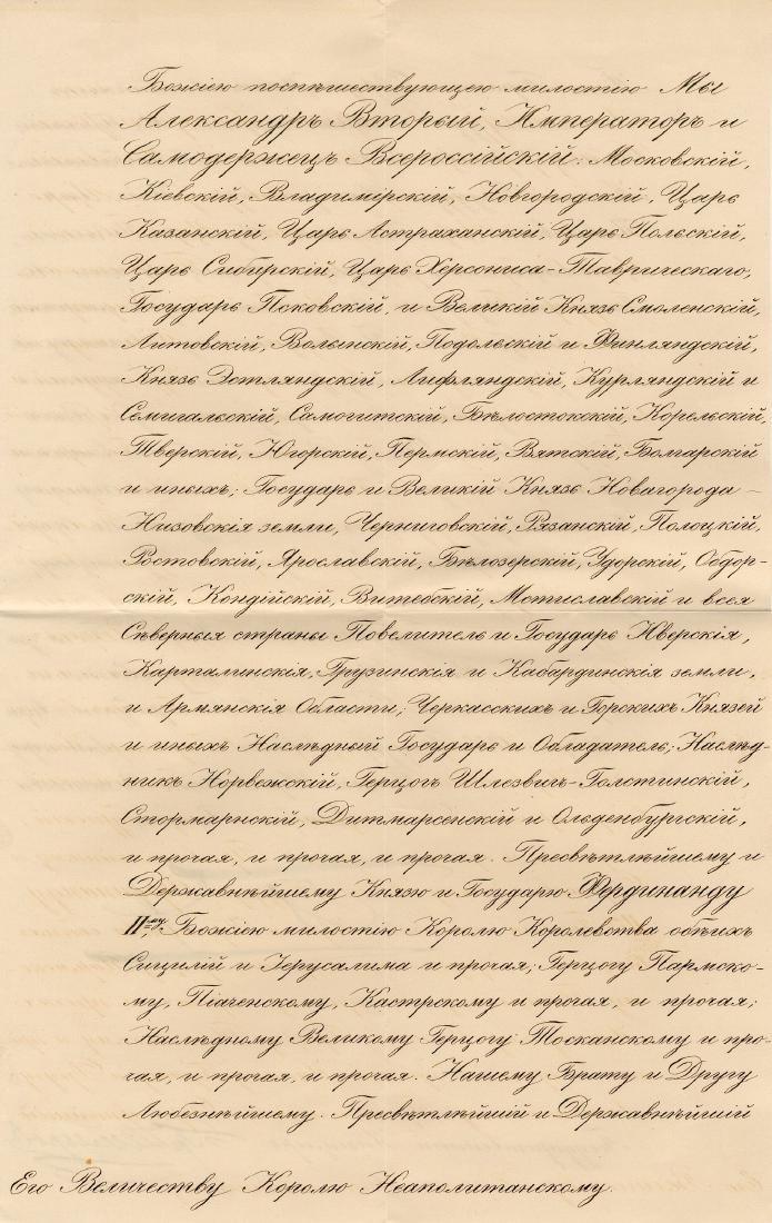 ALEXANDER II: (1818-1881)