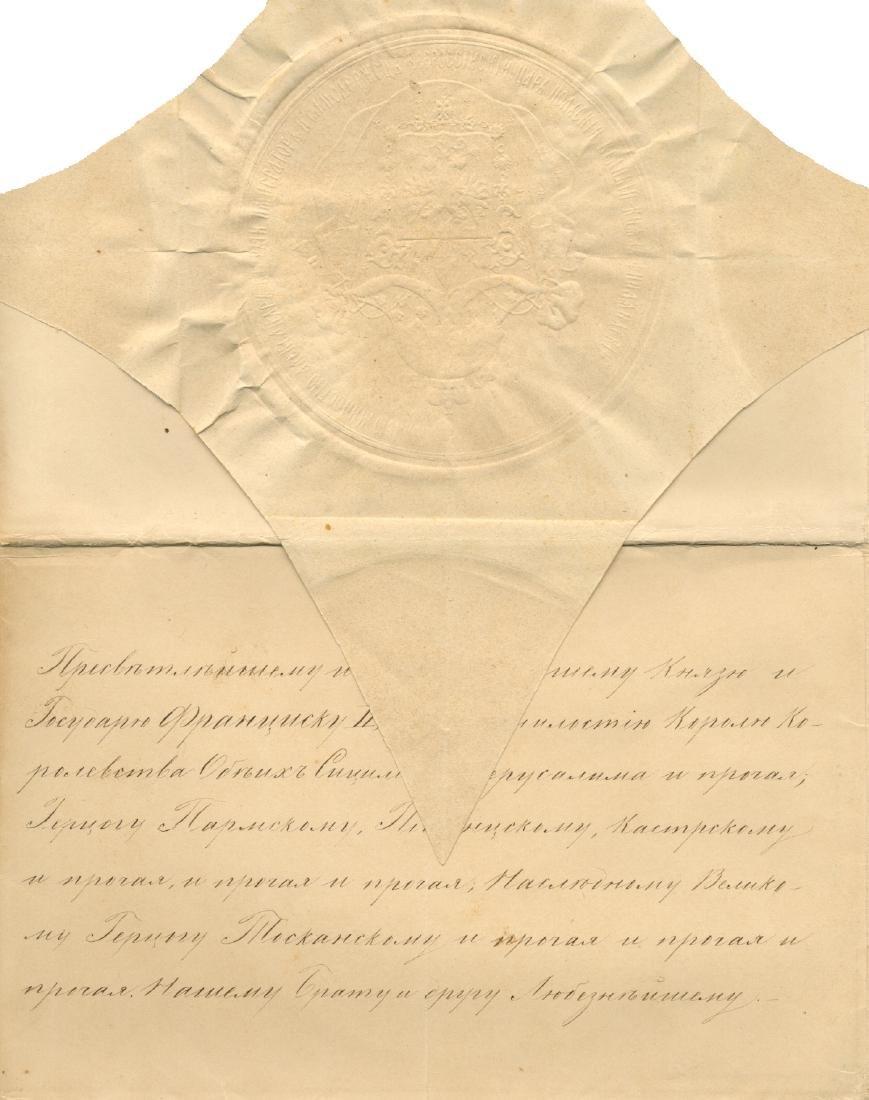 ALEXANDER II: (1818-1881) - 3
